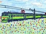 Більше 40 дітей працівників ДП ДРВЗ взяли участь у конкурсі малюнків