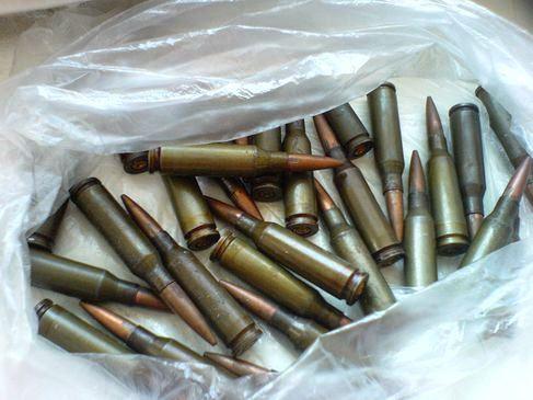 Набої калібру 5,45 мм