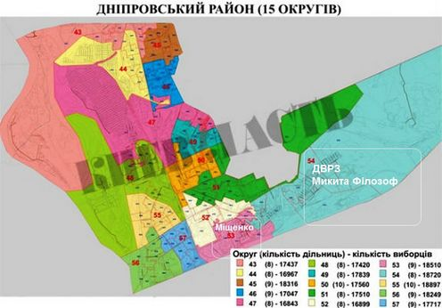 Межі округів Дніпровського району