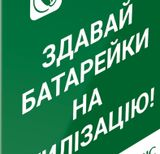 Останні новини з Берковецького кладовища