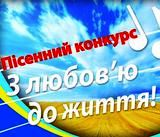 Завтра в Центрі культури на ДВРЗ відбудеться концерт