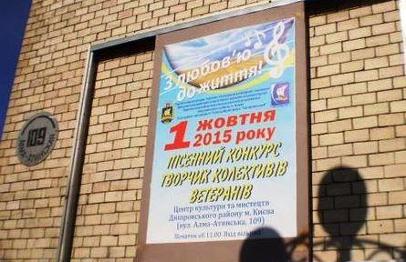 В Центрі культури на ДВРЗ відбудеться концерт