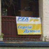 Політичні партії орендують на час виборів київські балкони