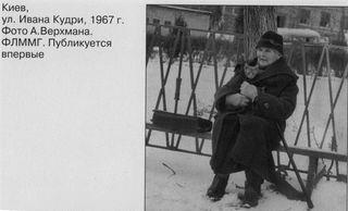 День рождения Нины Николаевны Грин