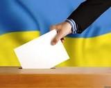 За кого голосуватиме ДВРЗ? Список кандидатів