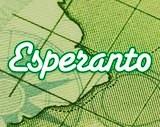 Курси з вивчення мови есперанто