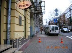 Меморіальна дошка на вулиці Шовковичній у Києві