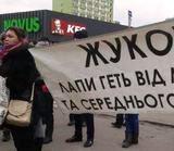 Возле метро Черниговская перекрыто движение