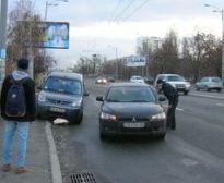 Київська поліція намагається навести порядок у паркуванні