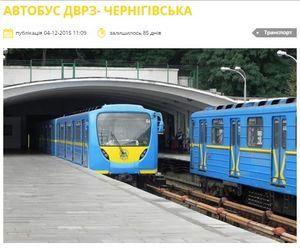 "<a href=""https://petition.kievcity.gov.ua/petition/?pid=1189"" target=""_blank"">Перейти до петиції</a>"