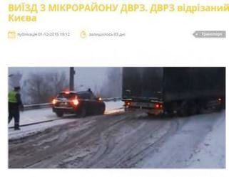 "<a href=""https://petition.kievcity.gov.ua/petition/?pid=1142"" target=""_blank"">Перейти до петиції</a>"