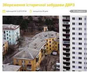 "<a href=""https://petition.kievcity.gov.ua/petition/?pid=1267"" target=""_blank"">Перейти до петиції</a>"