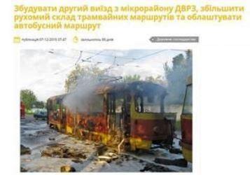 "<a href=""https://petition.kievcity.gov.ua/petition/?pid=1252"" target=""_blank"">Перейти до петиції</a>"