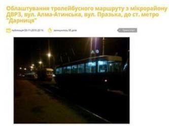 "<a href=""https://petition.kievcity.gov.ua/petition/?pid=227"" target=""_blank"">Перейти до петиції</a>"