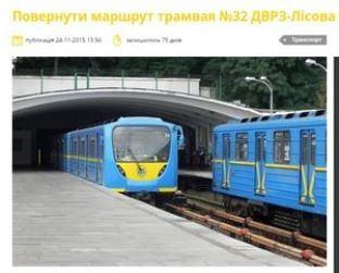 "<a href=""https://petition.kievcity.gov.ua/petition/?pid=943"" target=""_blank"">Перейти до петиції</a>"