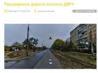 "<a href=""https://petition.kievcity.gov.ua/petition/?pid=687"" target=""_blank"">Перейти до петиції</a>"