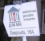 Бесплатные киносеансы в Доме МК возле Печерской Лавры