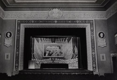 Великий зал Будинку культури ДВРЗ, 1954 рік