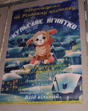 Афіша на БК ДВРЗ