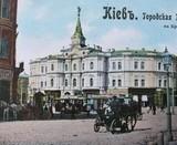 Переименования улиц в дореволюционном Киеве