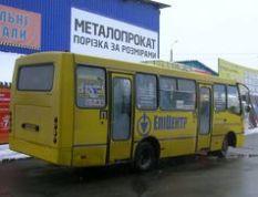 Безкоштовна маршрутка Епіцентр - ДВРЗ