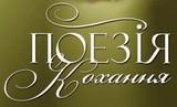 Віталій Іващенко читатиме свої вірші у бібліотеці Сосюри
