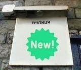 Названия улиц в Киеве - сначала имя, или фамилия?