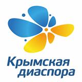 Переселенцев приглашают на бесплатные спектакли в киевские театры
