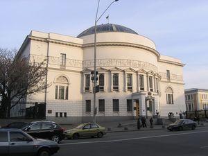Педагогічний музей на вулиці Володимирській у Києві