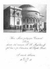 Запрошення на відкриття Педагогічного музею цесаревича Олексія
