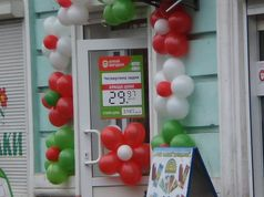 На ДВРЗ відкрився новий магазин