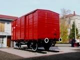 Пам`ятник першому відремонтованому на ДВРЗ вагону