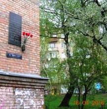 К 100-летию Юлии Первовой