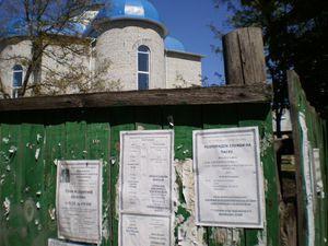 Розпорядок служби на Пасху в храмі св.Пантелеймона