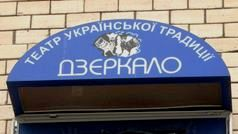 Блокпост Україна на ДВРЗ