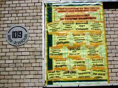 Гуртки та художні колективи будинку культури ДВРЗ