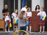 Сьогодні - День Державного Прапора України