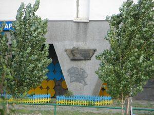 Сквер імені Івана Миколайчука на Березняках