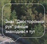 Пропозиція для зменшення аварійності на мосту ДВРЗ