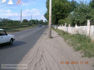 Вигляд шляхопроводу у 2012 році