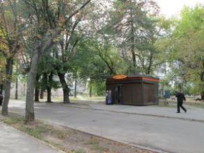 На розі вулиць Макаренка та Інженера Бородіна встановлено кіоск Київхлібу