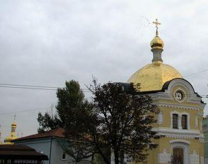 Завтра в Киеве может выпасть снег
