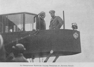Сікорський з царем Миколою II