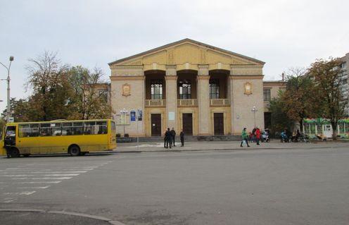 Центр культури та мистецтв Дніпровського району м.Києва