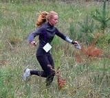 Спортивні змагання в лісі на ДВРЗ