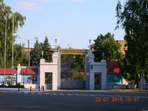 Завод ДВРЗ