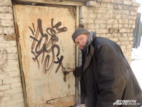 Бездомні