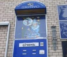 У Центрі культури на ДВРЗ відбудеться вистава для дітей