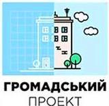 Проголосувати за громадські проекти можна до 29 січня