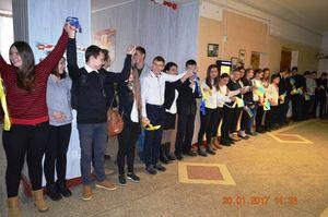 День Соборності України у 103-й школі на ДВРЗ